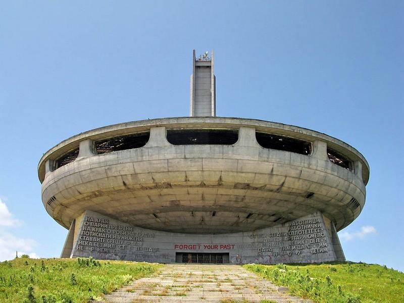 Бузлуджа - памятник архитектуры
