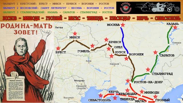 Маршрут Байк-Шоу Севастополь 2015