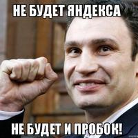Севастопольцам заблокировали доступ к Яндекс, mail.ru и Вконтакте