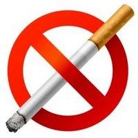 Рекомендации, как бросить курить?
