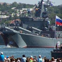 Программа Дня ВМФ в Севастополе 2014