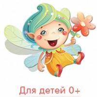 Детская косметика Magic Herbs® - инновационные технологии на страже здоровья детской кожи!