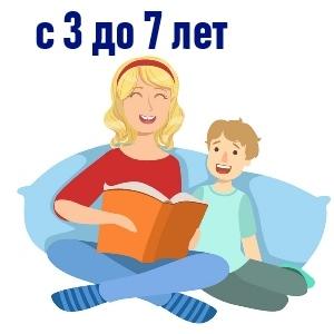 Как оформить ежемесячную выплату на детей от 3 до 7 лет в Севастополе