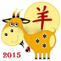 Чего ждать в жизни детям, рожденным в 2015 году Козы - гороскоп