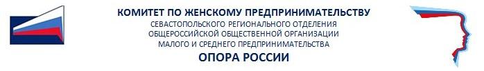 Опора России Севастополь