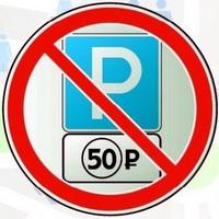 За парковку в Севастополе можно не платить!