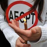 Инициатива о запрете абортов: о чем идет речь?