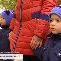 В Севастопольском детском саду дети наелись грибов - виновата воспитательница.