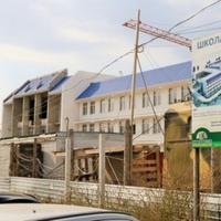 Новые сроки окончания строительства школы и детского сада в Казачьей бухте