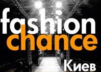 Звезды украинского шоу-бизнеса поддержали моду haute couture для людей с инвалидностью