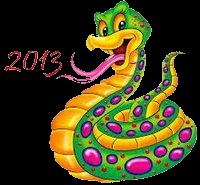 2 год для рожденных под знаком змеи