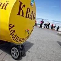 IIІ Севастопольский Парад Колясок: