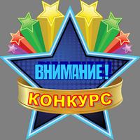 Севастопольский фотоконкурс - Мамино сокровище 2020