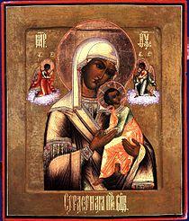 В Севастополь прибывает икона Божией Матери «Страстная»