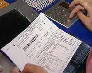 Севастопольский городской совет утвердил новые тарифы на услуги ЖКХ.