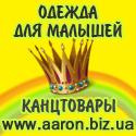 Интернет магазин Prince Aaron