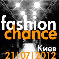Интервью с Президентом проекта Fashion Chance