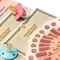 Ежемесячное пособие и вылаты на ребенка в 2021 году